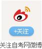 重庆自考网微博