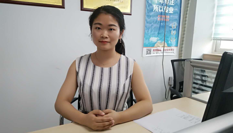 广州自考报名流程