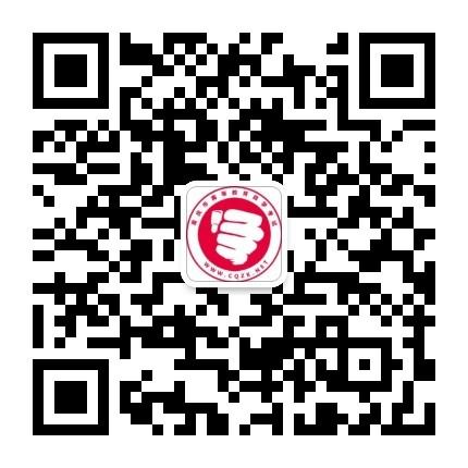 重庆自考报名系统已开启